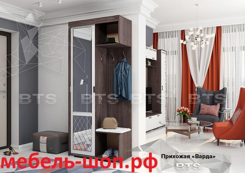 Прихожие мебель-шоп.рф