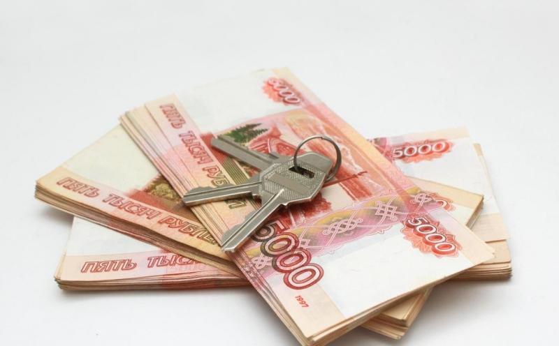 Взять кредит под залог недвижимости срочно