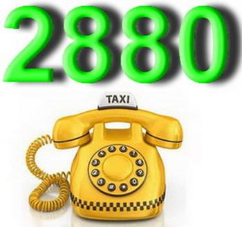 Такси Одесса удобный сервис
