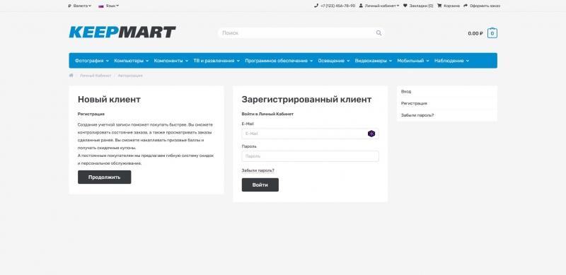 Изготовление продающих сайтов предоплата 0 в Анапе